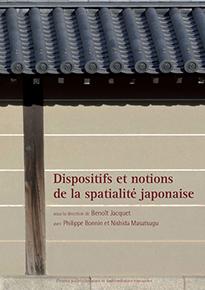 2014_Dispositifs_spatialite