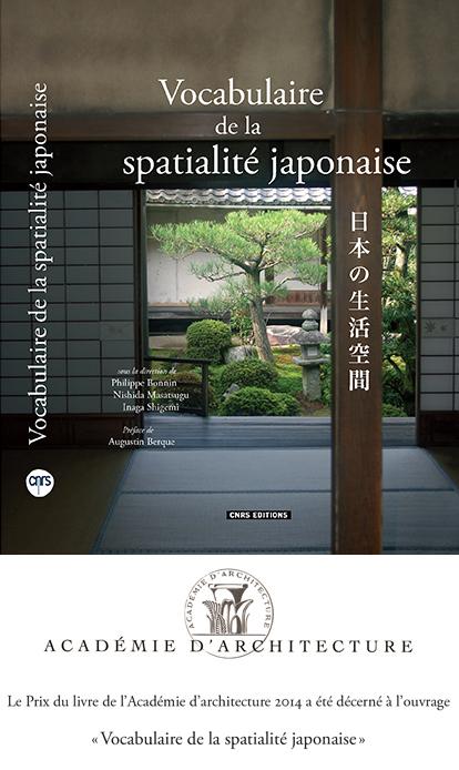 2014_Voc_Spat_Jap