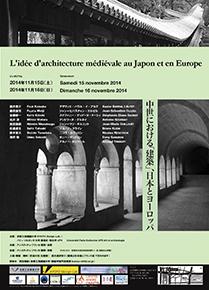 2014_idee_archi_mediev_jp_europe