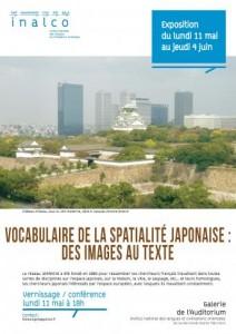 150411-0604_vocabulaire_de_la_spatialite_japonaise