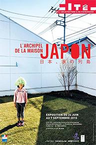 150623-0907-MAISON-JAPON