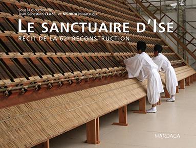 1510_sanctuaire_d_ise