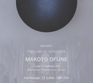 invitation_ofuneFR